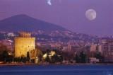 Σε επτά  σημαντικά επιχειρηματικά , κοινωνικά και περιβαλλοντικά προγράμματα ο Δήμος Θεσσαλονίκης