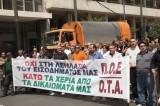 Αθωώθηκε πανηγυρικά η προηγούμενη ηγεσία της ΠΟΕ-ΟΤΑ
