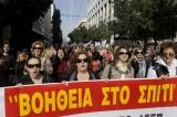 Μετά από 3 χρόνια ακόμα η κυβέρνηση ΣΥΡΙΖΑ …συσκέπτεται για τους εργαζομένους στο « Βοήθεια στο Σπίτι»