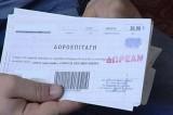 Επιταγές τροφίμων σε αδύναμους οικονομικά πολίτες του Πειραιά από το Δήμο