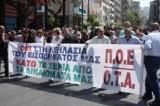 Μαχητικά οι εργαζόμενοι στους Δήμους στην κινητοποίηση ενάντια στο νέο Μνημόνιο Τσίπρα