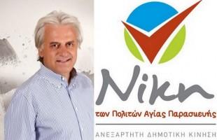 Γ. Σταθόπουλος :Έχουμε σχέδιο για το κολυμβητήριο της πόλης μας