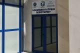 Πρωτοποριακές δράσεις υγείας από το Δήμο Περιστερίου
