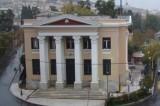 Κόπηκαν τμήματα από τα ΕΠΑΛ σε Χίο, Λέσβο και Σάμο