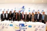 Πρωτοστατεί το Ηράκλειο για δίκτυο πόλεων Αθλητισμού και Πολιτισμού
