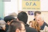 Αποχή επ΄αόριστον των ανταποκριτών ΟΓΑ κήρυξε η ΠΟΕ-ΟΤΑ