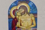 Έκθεση Αγιογραφίας στη Νίκαια
