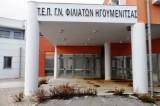 Μηχάνημα αιμοκάθαρσης στο Νοσοκομείο Φιλιατών από την Περιφέρεια Ηπείρου