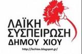 Ευθύνονται οι Δημοτικές Αρχές για το «Στυλιανός»