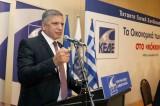 Ο πρόεδρος της ΚΕΔΕ ομιλητής στο συλλαλητήριο της Έδεσσας για τη Μακεδονία