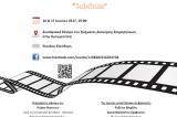 1ο Φεστιβάλ Ταινιών Μικρού Μήκους στην Ηγουμενίτσα