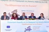 """Χρηματοδότηση από Ευρωπαϊκή Τράπεζα Επενδύσεων για τα έργα της """"αστικής ατζέντας"""" των πόλεων"""