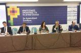 Τέθηκε η ενιαία Πελοπόννησος στο επίκεντρο του Αναπτυξιακού Συνεδρίου της Δυτ. Ελλάδας