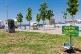 Ξεδιψούν τα αδέσποτα στη Θεσσαλονίκη