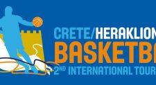 Στο Ηράκλειο το 2 st International Basketball Tournament Crete