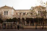 Δωρεάν ξενάγηση την Κυριακή στη Δημοτική Πινακοθήκη της Αθήνας