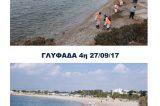 Βελτιωμένη η κατάσταση στις ακτές της Γλυφάδας
