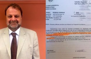 Λάζαρος Λασκαρίδης:Παρανομία! Μισθώνουν κτίρια δήθεν για ανάγκες του Δήμου και τα παραχωρούν δωρεάν σε συλλόγους-σφραγίδες