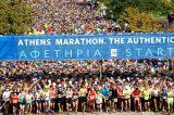 50.000 την Κυριακή στον Μαραθώνιος της Αθήνας. Οι δρόμοι που θα κλείσουν