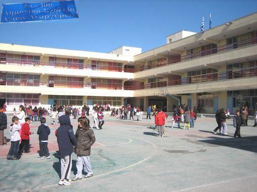 Κλειστά αύριο σχολεία της Αθήνας ενόψει της κακοκαιρίας .Σχέδιο εκτάκτων μέτρων σε εφαρμογή