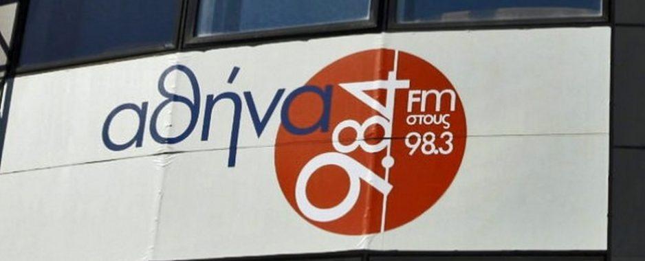 Παρέμβαση του ΠΑΣΟΚ για να μη κλείσουν οι δημοτικοί ραδιοσταθμοί
