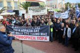 """«Απόβαση"""" και συγκέντρωση στην Αθήνα των Μυτιληνιών ενάντια στην κυβέρνηση για το προσφυγικό"""
