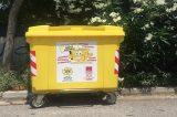 11,5 τόνους χαρτί για ανακύκλωση μάζεψε η ΠΕ Πειραιά