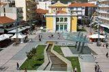 Θα στεγάσει σε 50 διαμερίσματα 300 πρόσφυγες ο Δήμος Τρίπολης