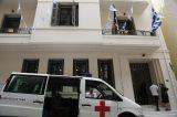 100.000 εξετάσεις στα Δημοτικά Ιατρεία της Αθήνας. Αναβαθμίζονται άλλα τρία