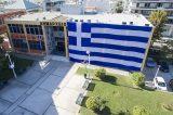 Η Γαλανόλευκη «σκέπασε» το Δημαρχείο Αργυρούπολης