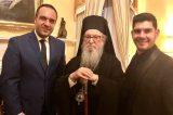 Συνάντηση Κούκα –Αρχιεπισκόπου Αμερικής για τον θρησκευτικό τουρισμό