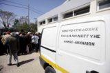 320 τόνοι τροφίμων και ειδών πρώτης ανάγκης σε 40.000 κατοίκους της Αθήνας
