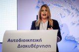 Φ. Γεννηματά : Δεν θα περάσει η κουτοπονηριά ΣΥΡΙΖΑ-ΑΝΕΛ για την απλή αναλογική στην Αυτοδιοίκηση