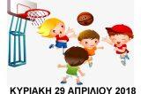 Τουρνουά μπάσκετ '3 οn 3' στα Βριλήσσια