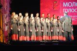 Με βραβεία επέστρεψε από την Ρωσία η Νεανική Χορωδία του Ηρακλείου
