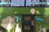 Ένα πούλμαν που «βγάζει οξυγόνο» έκανε «στάση» σε Νίκαια και Ρέντη
