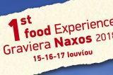 Ξεκινά 1ο Food Experience Graviera Naxos 2018