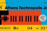 Μουσική πανδαισίαJazzγια μία εβδομάδα στην Τεχνόπολη του δήμου Αθηναίων