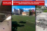 Αλλάζουν όψη οι αθλητικές εγκαταστάσεις του Πειραιά