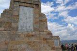 « Μαγνήτης» βρετανών τουριστών τα συμμαχικά στρατιωτικά μνημεία του Κιλκίς
