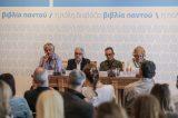 Τον Οκτώβριο Διεθνές Φεστιβάλ Ποίησης στην Αθήνα