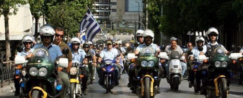 Κυβερνητική παγίδα στην επιστροφή στους δήμους πρώην δημοτικών αστυνομικών