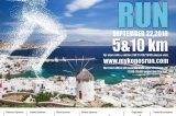 Ρεκόρ συμμετοχών ξένων δρομέων στο φετινό Mykonos Run