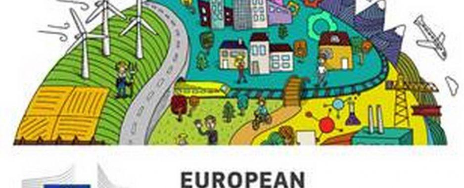 Μια ανάσα η Αθήνα από το βραβείο «Ευρωπαϊκή Πρωτεύουσα Καινοτομίας 2018»