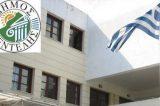 Παίρνει νέο δάνειο από το  Ταμείο Παρακαταθηκών ο δήμος Πεντέλης