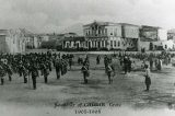 Ημέρες Φωτογραφίας στο Ηράκλειο