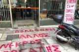 Επίθεση στην ΚΕΔΕ από εργαζομένους δήμων