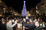 Δεκάδες Χριστουγεννιάτικες εκδηλώσεις στην πόλη της Καλαμάτας και σε Κοινότητες της