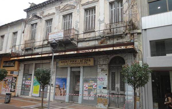 Έχει πάρει η κυβέρνηση από το δήμο Αθηναίων τη  διαχείριση των εγκαταλελειμμένων  κτιρίων
