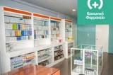Εγγραφές στο κοινωνικό φαρμακείο της Ηλιούπουλης